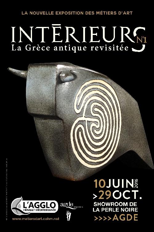 Exposition Intérieurs N°1, galerie La Perle Noire à Agde (Hérault) jusqu'au 2 octobre 2016
