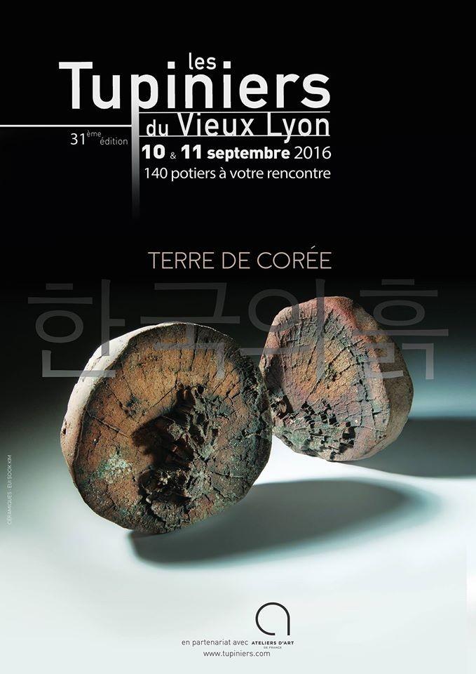 Les Tupiniers du Vieux Lyon, Le grand marché céramique de Lyon (Rhône) les 10 et 11 septembre 2016