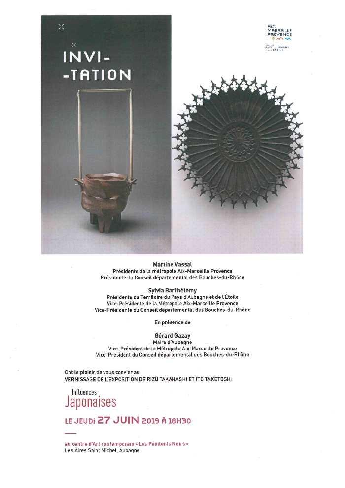 Exposition céramique Influences japonaises, aux Pénitents Noirs d'Aubagne du 28 juin au 28 septembre 2019